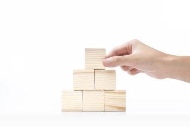 ピラミッドストラクチャーとは:具体例とおすすめの作り方